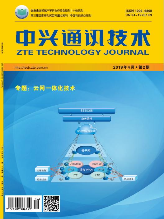 《中兴通讯技术》
