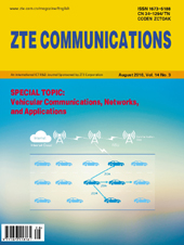 Vehicular Communications, Networks, and Applications No.3 2016, No.52 in all volumes