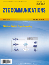 Edge Computing No.2 2017, No.56 in all volumes