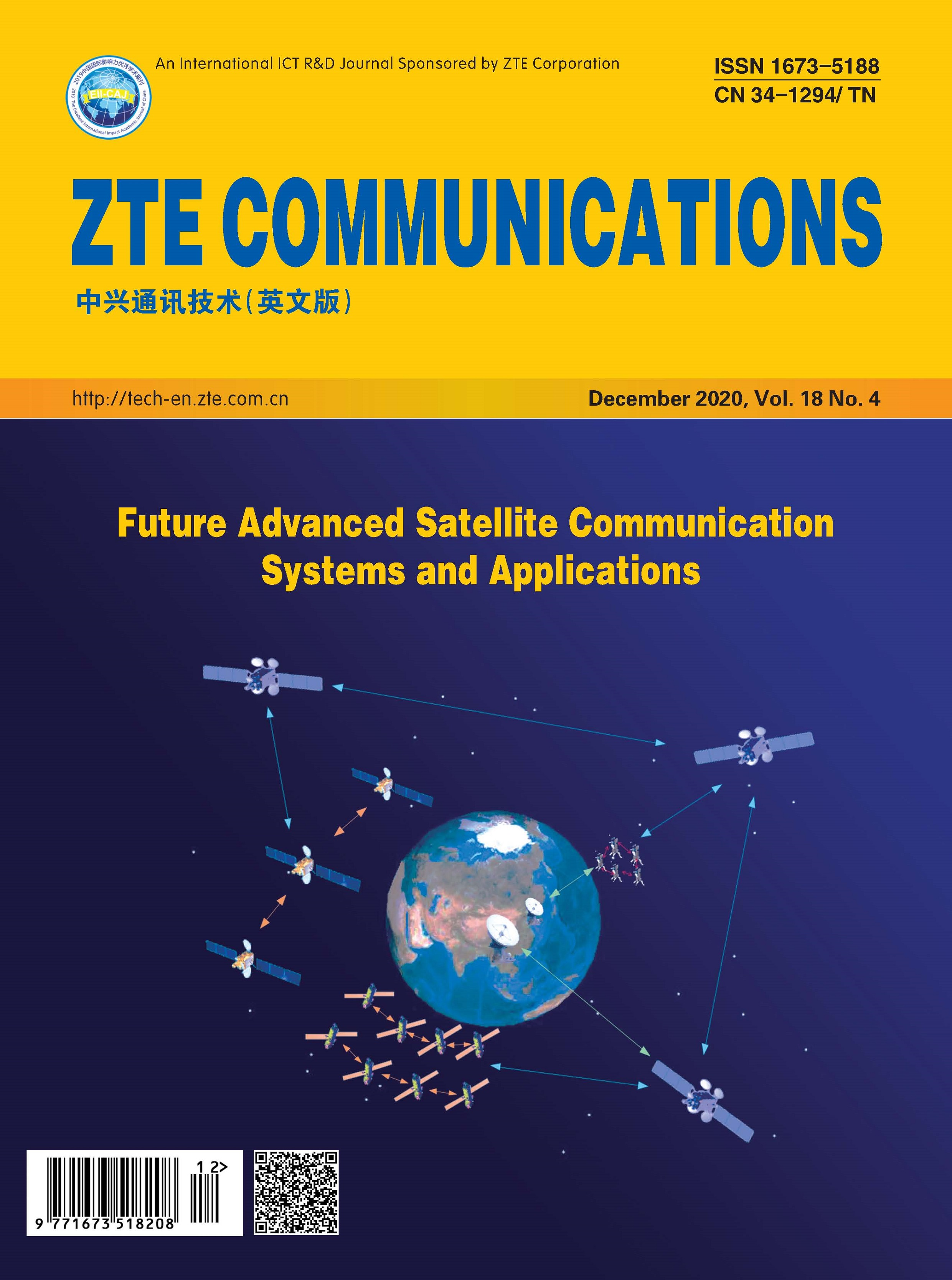 Special Topic on Future Advanced Satellite Communication Systems and Applications No.4 , No.72 in all volumes