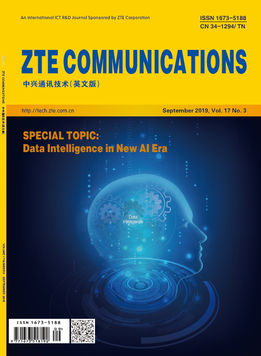 Special Topic: Data Intelligence in New AI Era No.3 , No.67 in all volumes