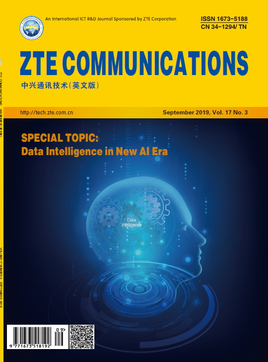 《ZTE Communications》