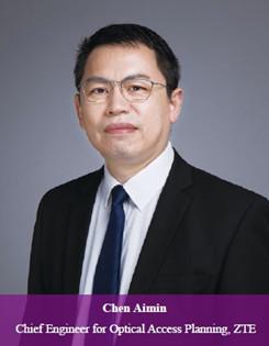 Chen Aimin