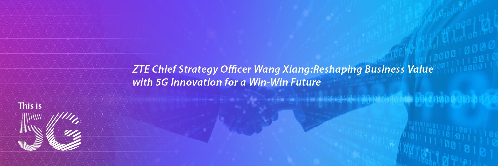 美高梅手机版登录485 Chief Strategy Officer Wang Xiang: Reshaping Business Value with 5G Innovation for a Win-Win Future