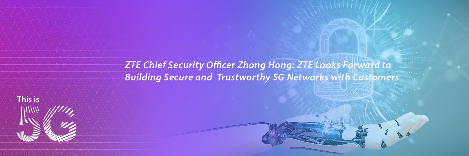 美高梅手机版登录485 Chief Security Officer Zhong Hong:美高梅手机版登录485 Looks Forward to Building Secure and Trustworthy 5G Networks with Customers