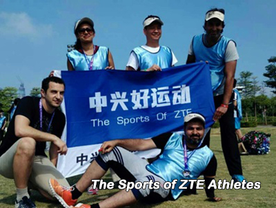 The_Sports_of_ZTE_Athletes