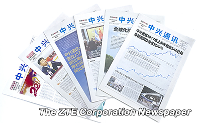 The_ZTE_Corporation_Newspaper