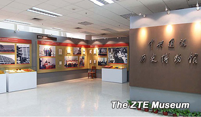 The_ZTE_Museum